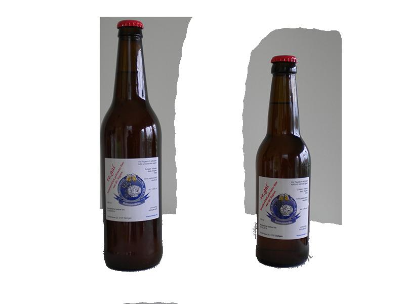 unserer Biere - Kronkorken Re-Gal